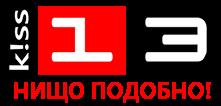 ТВ КИС 13